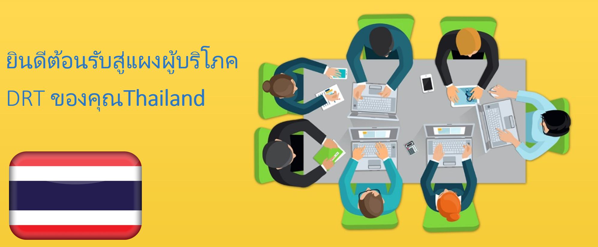Paid Online Surveys for Thailand